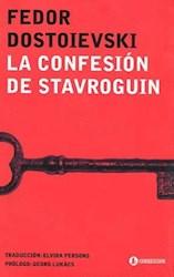 """LA CONFESIÃ""""N DE STAVROGUIN"""